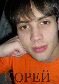 Димон Кореев, 15 марта , Абакан, id71873790